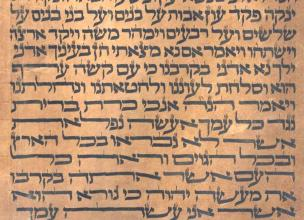 Hebrew, Lithuanian and five other ancient languages still spoken today