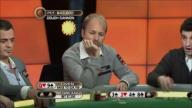 Loose cannon David makes bold bluff against Daniel Negreanu