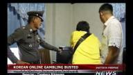 KOREAN ONLINE GAMBLING RING BUSTED
