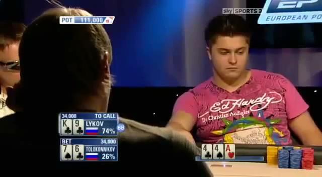 How Russians play poker: King high hero call