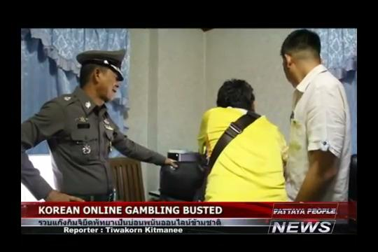 KOREAN ONLINE GAMBLING RING BUSTED